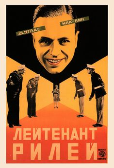 RUSSIAN AVANT GARDE Poster Russian by EncorePrintSociety on Etsy                                                                                                                                                                                 More