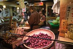 Nishiki Market in Tokyo has everything you could imagine!