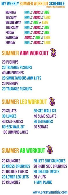 Beat the heat with this summer workout schedule! #toneituptuesday #prettymuddy