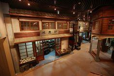 [군산] 근대역사박물관 / [Gunsan] Gunsan Modern History Museum ※ [사진제공_한국관광공사] photo by 김지호. 본 저작물의 무단전제 및 재배포를 금합니다. copyright ⓒ by Korea Tourism Organization / All pictures can not be copied without permission.