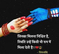 Shiva Parvati Images, Mahakal Shiva, Radha Krishna Quotes, Lord Krishna, Shiva Art, Lord Shiva Statue, Lord Shiva Pics, Lord Shiva Family, Special Love Quotes