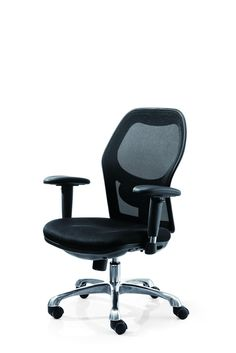 Scaun de birou ergonomic Novo S96 #homedecor #inspiration #chair #officechair Chair, Furniture, Design, Home Decor, Inspiration, Biblical Inspiration, Decoration Home, Room Decor