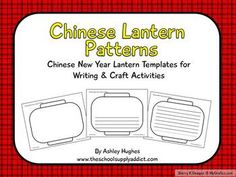 3 Chinese lantern templates (full page) for use during Chinese New Year crafts, writing activities, or anything else! 3 styles include: blank, h. Chinese Christmas, Elementary Library, Elementary Education, Chinese New Year Crafts, Writing Lines, New Year's Crafts, Writing Activities, Holiday Activities, Chinese Lanterns
