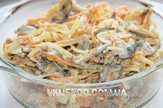 Салат из иоре продуктов