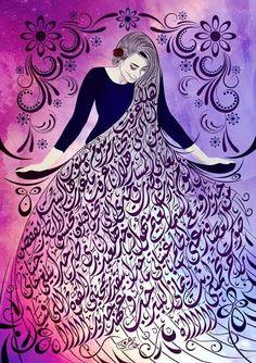 диалект + китч + дивани Hiba Tawaji - Min Elli Byekhtar on Behance,; Arabic Calligraphy Art, Arabic Art, Iranian Art, Arabesque, Mandala Art, Mosaic Art, Oeuvre D'art, Collage Art, Art Lessons