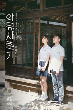 Akdong Musician are high-schooler siblings in first teaser - http://www.kpopvn.com/akdong-musician-are-high-schooler-siblings-in-first-teaser/