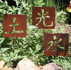 Mountain-Iron, Metal Art Silhouettes, Garden Iron, Rusty Yard Stakes, Home & Wall
