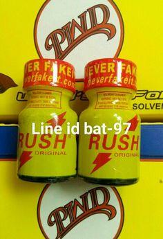 ป๊อบเปอร์ 10 ml 600 บาท 2 ขวด 1100 บาท  ป๊อบเปอร์ 30 ml 900 บาท 2 ขวด 1600 บาท Tel:0955045665  Line id poppers8 Line id bat-97  Instagram poppers168 (ราคา ปลีก - ส่ง) ems ส่งฟรี โปรอีกเพียบ
