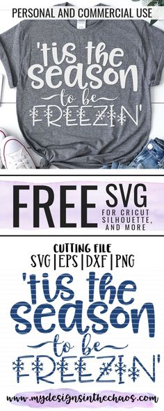 Winter holiday free SVG cutting file perfect for Silhouette and Cricut cutting machines. #svg #freesvg #silhouette #cricut #freecuttingfile Cricut, Silhouette, Fur, Sweatshirts, Sweaters, Fashion, Winter Vacations, Viajes, Moda