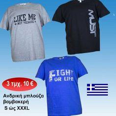 Πακέτο με 3 τμχ. Ανδρικές μπλούζες κοντομάνικες βαμβακερές με στάμπα  Ελληνικής ραφής Μεγέθη S-XXXL σε 3 διάφορα χρώματα 2302e63e952