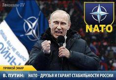 Вместо того чтобы развивать Североатлантический альянс, многие западные политики заговорили о том, что НАТО необходимо…