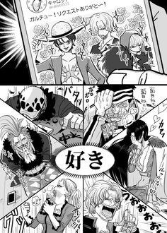 🐥あきっペ🐊 (@akimng_fff) さんの漫画   13作目   ツイコミ(仮) One Piece Funny, One Piece Comic, One Piece Ship, One Piece Ace, One Piece Fanart, One Piece Manga, One Piece Images, One Piece Pictures, Anime Couples Manga