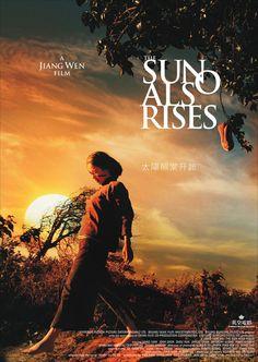 3. The Sun Also Rises (Jiang Wen, 2007)
