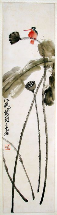 Catawiki online auction house: Hand painted reproduction of Qi Bai Shi 齐白石  - China - late 20th/21st century