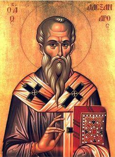 St Alexandros