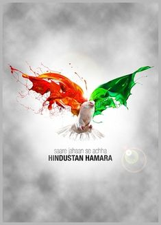 This year Indian independence day is celebrated on August Wednesday. People celebrate Happy Independence Day 2018 all over the country by hoisting flags and sharing sweets. Independence Day India Images, Independence Day Images Download, Independence Day Drawing, Happy Independence Day Wishes, Independence Day Poster, 15 August Independence Day, Independence Day Background, Happy Independence Day Wallpaper, Independence Day Status