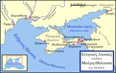 χερσόνησος Κριμαία  Ευξεινος Πόντος