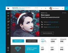 10 Unofficial Redesigns of Famous Websites we wish to see implemented in 2015 - Super Dev Resources Web Design, Graphic Design, Famous Websites, Social Networks, Social Media, Dashboard Ui, Professional Website, Ui Inspiration, Web Layout
