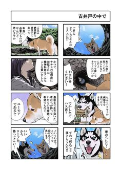 Peanuts Comics, Manga, Sociology, Manga Anime, Manga Comics, Manga Art