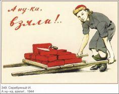 Ревдинский кирпичный завод - весь ассортимент у нас http://www.a-brick.ru/brickmakers/factory/048B893B/revdinskiy-kirpichnyy-zavod-g-revda