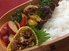 Grilled curried Pork Bento