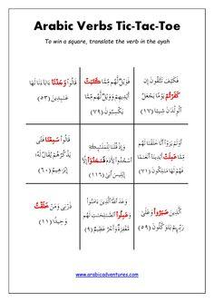 Arabic Verbs Tic Tac Toe Qur'anic Arabic game