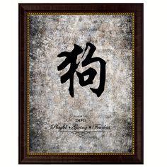 Dog Chinese Zodiac Character Black Canvas Print, Espresso Gold Custom Frame