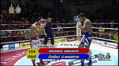 ศกจาวมวยไทยชอง3ลาสด 3/5 แสนเพชร แสงมรกต VS บวเขยว ป.พงษสวาง 27/8/59 Muaythai HD : Liked on YouTube