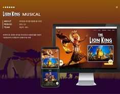 "Check out new work on my @Behance portfolio: ""[Academy Jungle]Musical Lion king web"" http://be.net/gallery/64207851/Academy-JungleMusical-Lion-king-web"