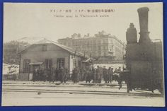 Late 1910's Japanese Army Photo Postcards Relating to the Intervention to the Russian Civil War at Vladivostok / White Russian forces vs. the Bolshevik Red Army / russian civil war / vintage antique old Japanese military war art card / Japanese history historic paper material Japan  - Japan War Art