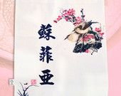 English to Chinese Name Tote Bag, Custom Made Oriental Style , Custom Tote Bag, Personalized Gift For Women