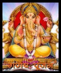 Ganpati Puja, Gajanan Puja, Gajanan Homam, Ganpati Homam, Lord Ganesha pooja, Lord Ganesha Puja, Lord Ganesha Homam, Ganesha Mantra, Prayer for Ganesha