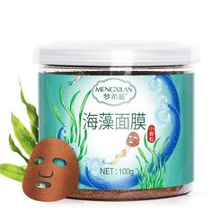 Hyrdating Whitening&Moisturizing Shrink Pores Facial Mask Nothing will undoubtedly be How To Heal Burns, Relieve Bloating, Body Mask, Shrink Pores, Cotton Swab, How To Apply Mascara, Prevent Wrinkles, Shiny Hair, Tea Tree Oil