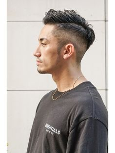 : Simple Undercut Hairstyles For Office Going Boys Hairstyles For Men hair hairstyles haircut haircolor haircare hairs hairsalon hairstyleideas hairstylesforshorthair hairstylesforshortcurlyhair hairstyleforroundface hairstyleforschool hai Asian Men Hairstyle, Asian Hair, Undercut Hairstyles, Hairstyles Haircuts, Hair And Beard Styles, Curly Hair Styles, Hipster Haircuts For Men, Beard Fade, Hairstyles For Round Faces