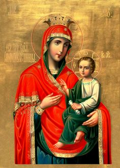 We are an online maker and seller of Orthodox Christian Icons, books, and gifts. Orthodox Catholic, Byzantine Icons, Holy Mary, Religious Images, Blessed Virgin Mary, Orthodox Icons, Mother Mary, Madonna, Christianity