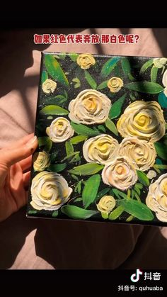 Canvas Painting Tutorials, Painting Techniques, Diy Painting, Knife Painting, Small Canvas Art, Diy Canvas Art, Acrylic Painting Flowers, Acrylic Art, Art Painting Gallery