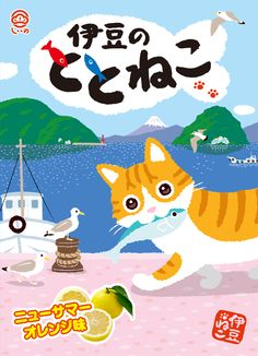 Package illustration of one and the cat cookie of Izu. Illustration:Toshinori Mori