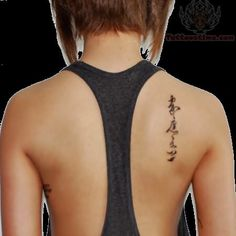 Back Shoulder Word Tattoo