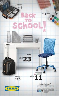Check out the IKEA Back To School Offers