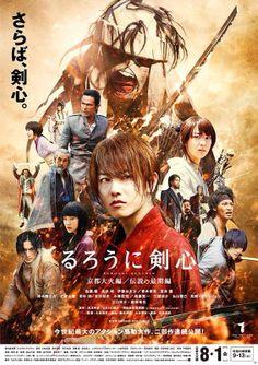 Rurouni Kenshin - The Kyoto Fire | Veja um cartaz inédito do novo filme do Samurai X [ATUALIZADO] > Cinema | Omelete