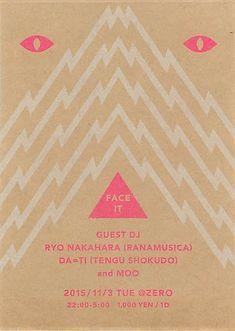 【用紙】クラフト【色】蛍光ピンク・白