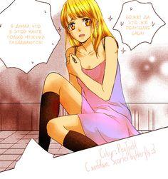 Чтение манги Князь Яда 3 - 1 Милый «мальчик-девочка» - самые свежие переводы. Read manga online! - ReadManga.me