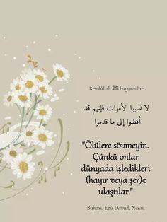 Islamic Calligraphy, Islamic Quotes, Quran, Verses, Religion, Thoughts, Muslim Quotes, Scriptures, Lyrics
