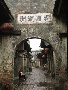 Daxu Old Town, a 2000-year-old town with well preserved traditional Chinese…