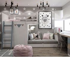 НЕ loft de Interior designers Pavel and Svetlana Alekseeva Bunk Bed Designs, Kids Bedroom Designs, Cute Bedroom Ideas, Cute Room Decor, Room Ideas Bedroom, Kids Room Design, Awesome Bedrooms, Girls Bedroom, Bedroom Decor