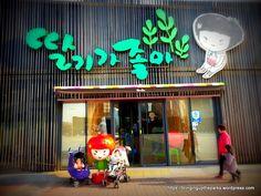 Dalki (Strawberry) Kids Cafe at the Olympic Park, Seoul