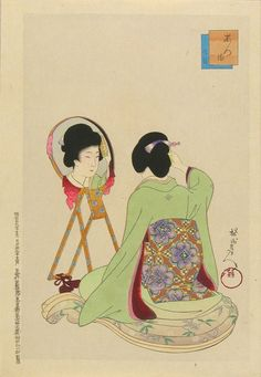 Yōshū Chikanobu Azuma keshō - Toyohara Chikanobu - Wikipedia, the free…