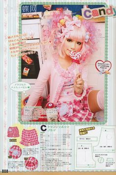 The Gothic Lolita Bible and Dessert Inspired DIY Patterns! ~ Drop Dead Cute - Kawaii for Sexy Ladies