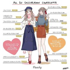 Fashion Couple, Cute Fashion, Fashion Art, Girl Fashion, Anime Outfits, Girl Outfits, Cute Outfits, Anime Dress, Fashion Design Sketches