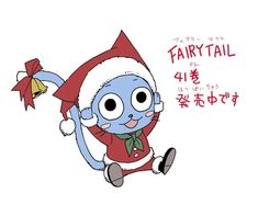 Fariy Tail Christmas